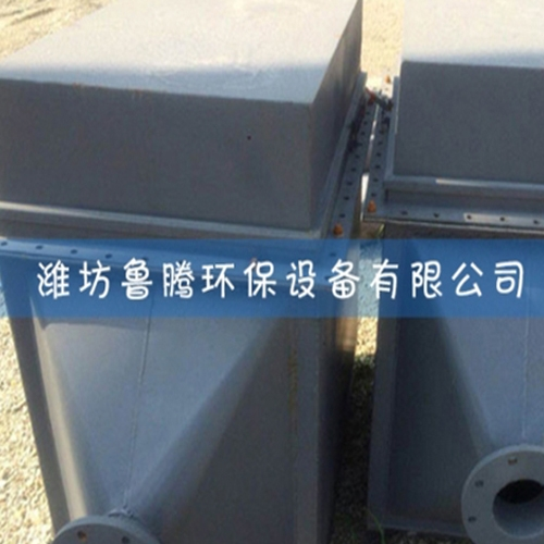 浙江热风清扫箱